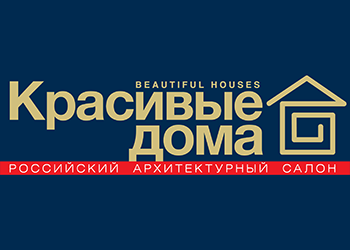 Beautiful Houses. Russian Architectural Salon 2013