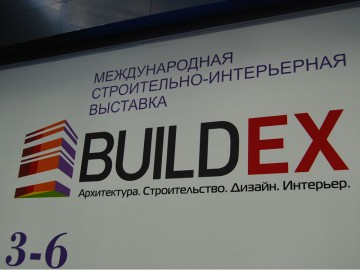 Buildex-Moscow 2012